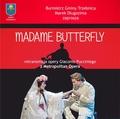 Madame Butterfly__mmm.jpeg